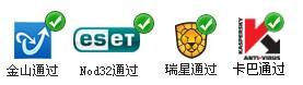《水处理设计助手》辅助工具V1.0(2020.03)版--绿色、免费软件[官方下载]_爱我环保学社(3)