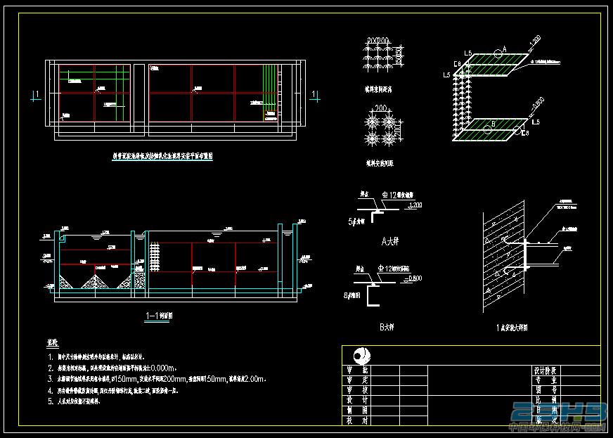 斜板沉淀池CAD图纸